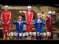 [HOT] 컬투의 베란다쇼 - 요즘엔 이게 대세! '크레용팝' 아저씨들의 나이를 잊은 댄스!! 20130827
