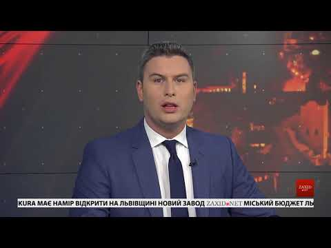 Головні новини Львова за 7 листопада
