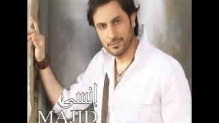 Majid Almohandis Mehtajak   ماجد المهندس محتاجك