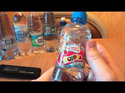 Рецепт Имерение чистоты питьевой воды в бутылках. Качество распостраненной бутилированной воды.