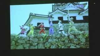 The Tokusatsu Networkから、『手裏剣戦隊ニンニンジャーTHE MOV...