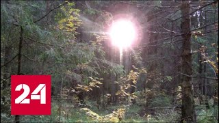Загадка шаровой молнии - Россия 24