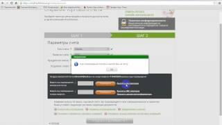 Открытие счета FreshForex(Инструкция по открытию счета в компании FreshForex Для работы автоматического советника http://fresh-invest.biz., 2014-09-01T11:28:28.000Z)