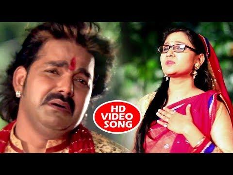 Pawan Singh (2018) New देवी गीत    Mela Ghume Aini    Meri Maa    Bhojpuri Devi Geet