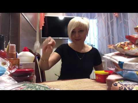Закупка/акция в МЕТРО/акция в Магните/Челябинск/закупкананеделю