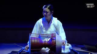 """[2020청춘열전출사표] 자우(慈雨) – 초풍 {바람을 초월하다} / JAWOO - """"Chopung: Beyond the Wind"""""""
