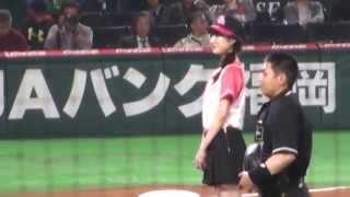 始球式 高田里穂.