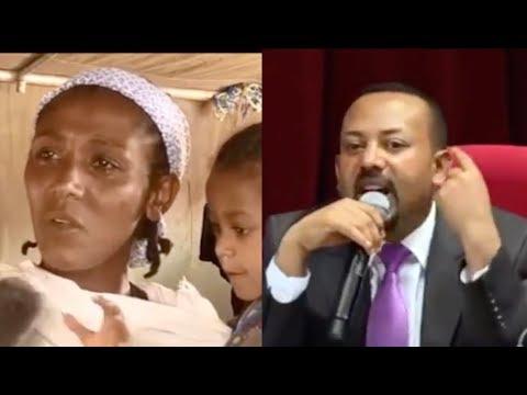 Ethiopia:  የወያኔው ጠቅላይ ሚኒስትሩ አቋም አልባ ጉዞ.. ሐሰቱ ስለበዛ እውነቱ ሆነ ዋዛ