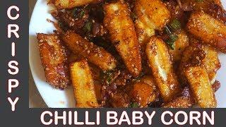 Crispy Chilli Baby Corn Recipe - Crispy &amp Easy Restaurant Style RecipeBaby Corn Manchurian Recipe