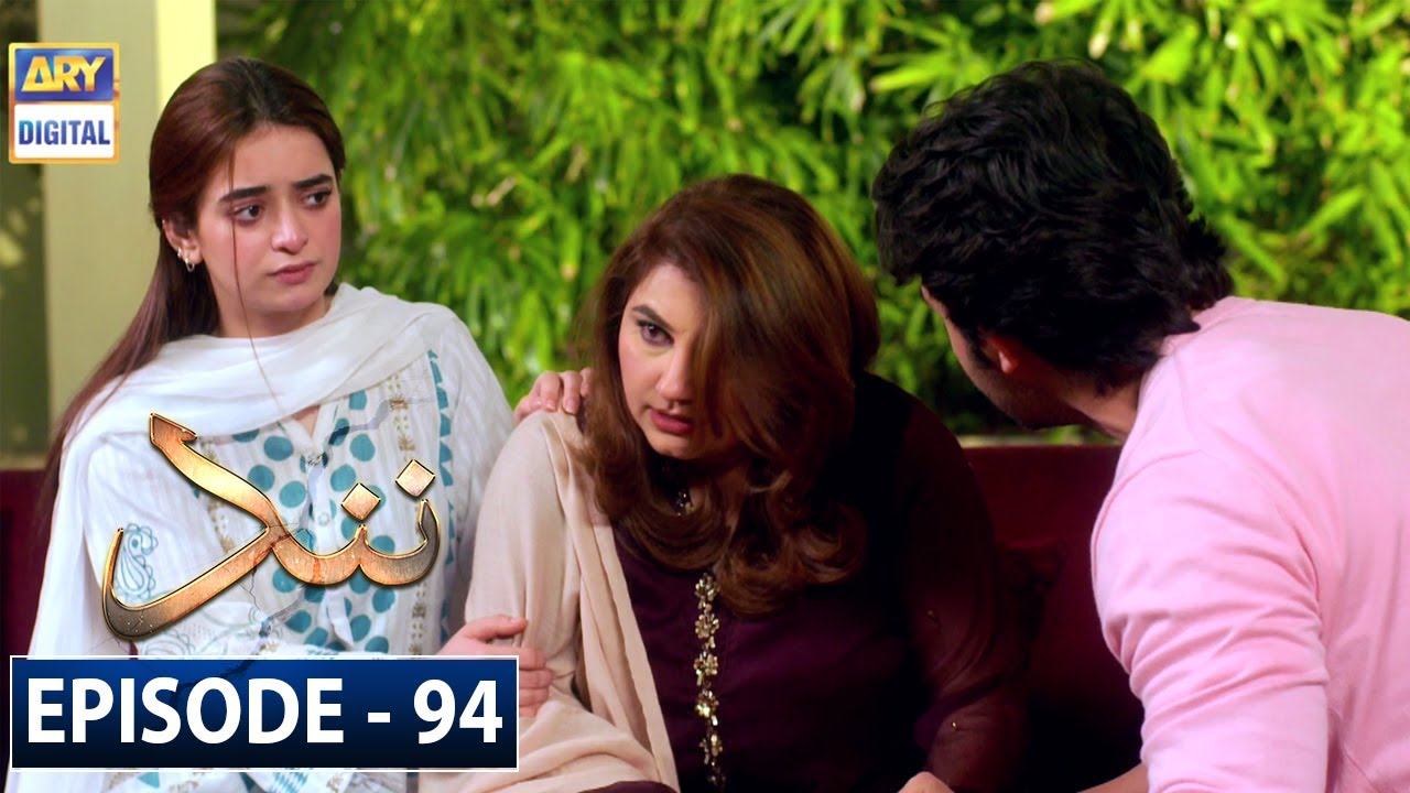 Nand Episode 94 [Subtitle Eng] - 12th January 2021 - ARY Digital Drama