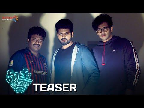 Mathu Vadalara Movie Teaser | Sri Simha | Kaala Bhairava | Vennela Kishore | Mythri Movie Makers