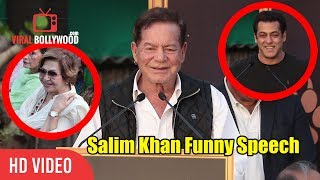 Salim Khan Funny Speech On Salman, Arbaaz, Sohail And Helen | Beena Kak's Book Launch