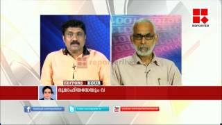 Editors Hour 16/07/16 Reporter TV News