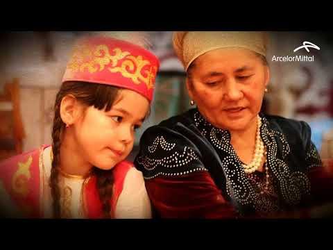 Традиции казахского народа - рукоделие