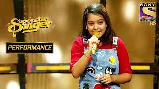 Nishtha के सुरीली आवाज़ ने किया सब को खुश!   Superstar Singer