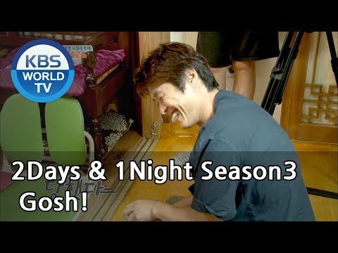 Even the global viewers know how to fool him..![2Days&1Night Season 3/2018.09.09]