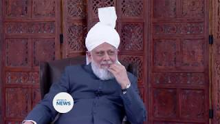 This Week With Huzoor - 5 April 2019