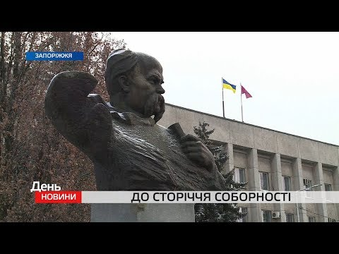Телеканал TV5: До сторіччя Дня Соборності.