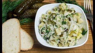очень бюджетный салат из квашеной капусты и картофеля