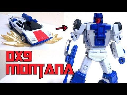 【車からロボに完全変形そして合体!?】DX9 toys - D13 Montana ヲタファの変形解説レビュー