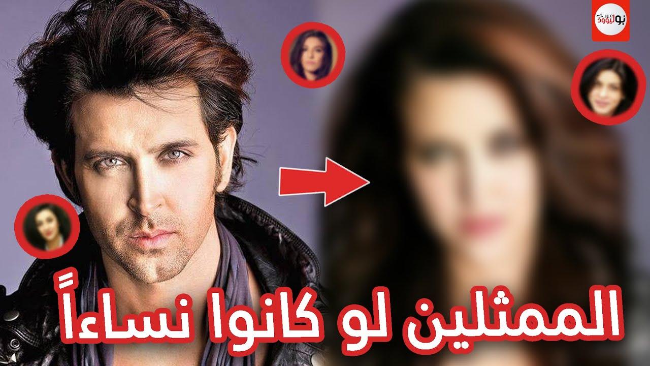 أشكال ممثلين بوليوود الرجال بالوجه النسائي Ii ستنصدم من بعضهم Youtube