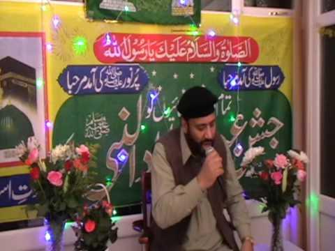 Syed Altaf Hussain Shah Kazmi part 1