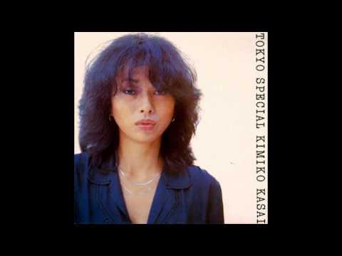 Kimiko Kasai - Tokyo Special (Jazz, Funk, City Pop) [1977, Full Album]