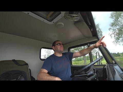 видео: На военном КАМАЗЕ 4310 за кузовом!!! 400 км в пути.