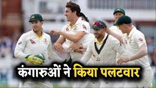England vs Australia, 3rd Ashes Test,:कंगारुओं ने इंग्लैंड को किया 67 रन पर ढेर