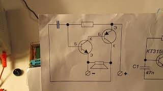 генератор звука пищалка своими руками пьезодинамики пьезоизлучатели