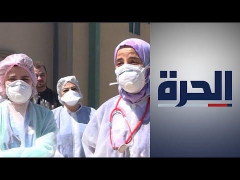 -وصلني- تطبيق هاتفي مخصص لنقل الكوادر الطبية في الجزائر من بيوتهم لأماكن عملهم فترة حظر التجول  - نشر قبل 57 دقيقة