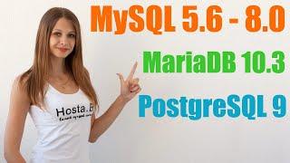 что такое mysql 5.6 - 8.0 версии  хостинг с mysql mariadb 10.3  сервер субд postgresql 9.2