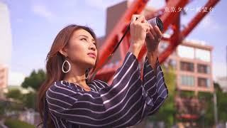 青山めぐの港区八景 青山めぐ 検索動画 23