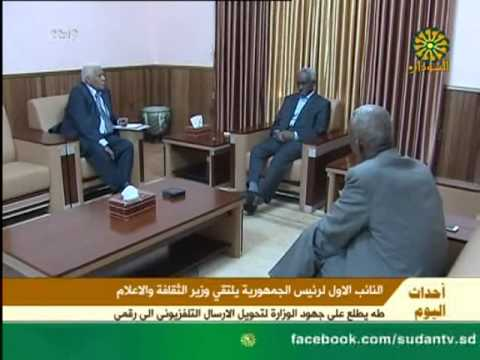 Sudan latest news سفن حربية باكستانية وايرانية تزور بورتسودان