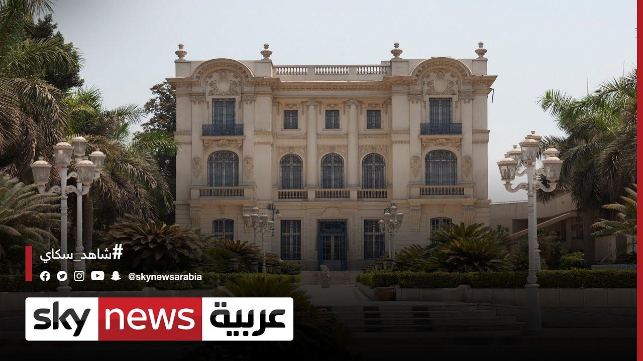 الانتهاء من عملية تطوير متحف -محمد محمود خليل- في القاهرة  - نشر قبل 3 ساعة