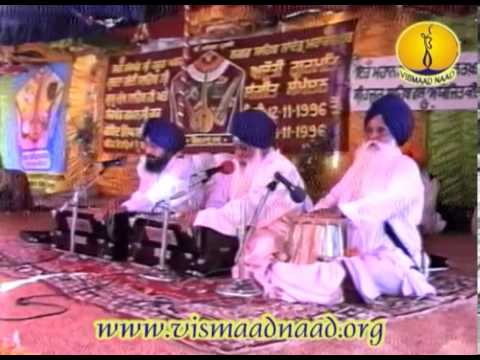 Raag Devghandari_ Bhai Balbir Singh Ji Amritsar : Adutti Gurmat Sangeet Samellan 1996