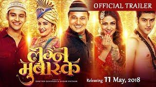 Lagna Mubarak Marathi Movie Official Trailer | Sanjay Jadhav, Prarthana Behere | Release on 11th May