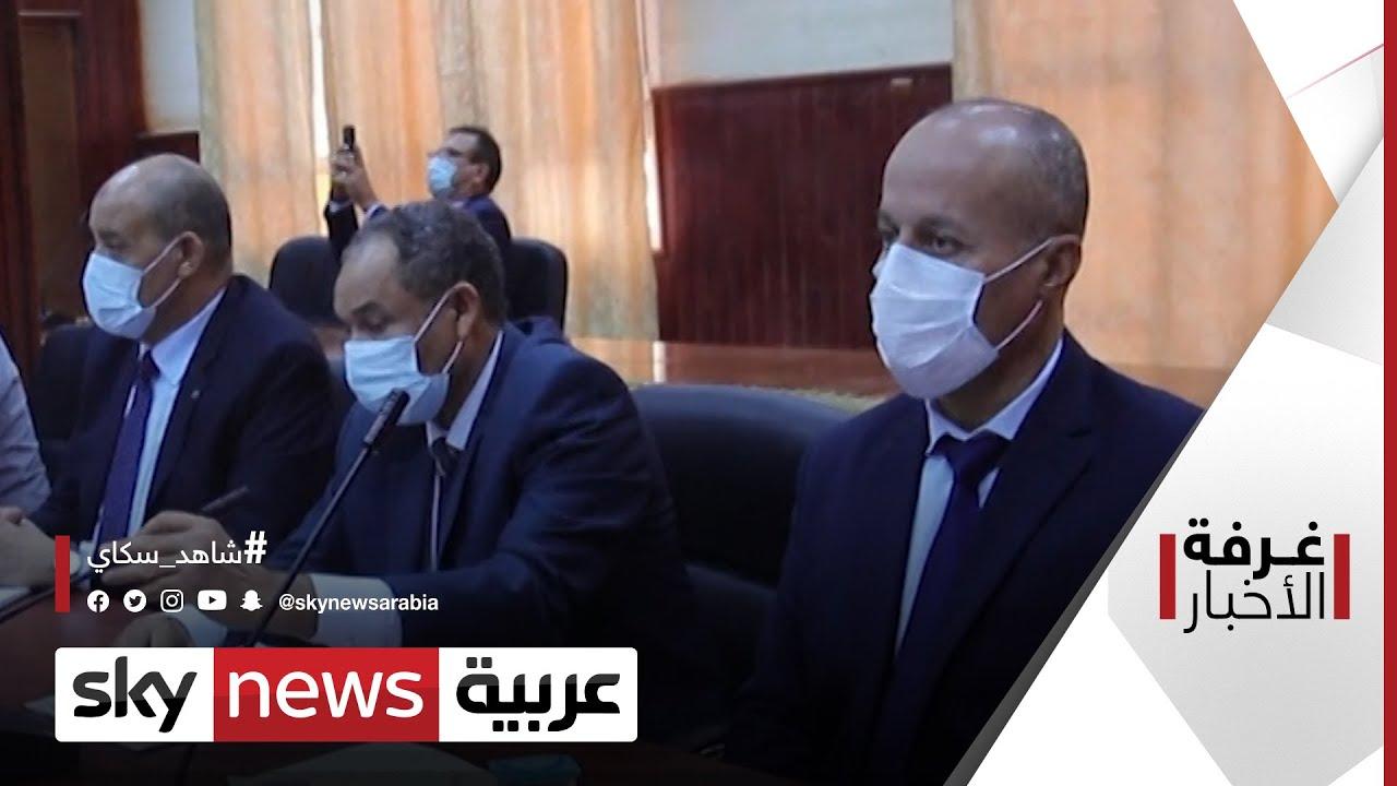 ليبيا.. مسار إيجابي للحل السياسي | غرفة الأخبار  - نشر قبل 5 ساعة