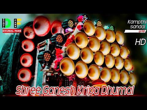 Shree Ganesh Kripa Dhumal Nagpur. Kamthi ke sandal me. Full sound.12.07.2018.ya taj