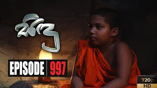 Sidu Episode | 997 05th June 2020 Thumbnail
