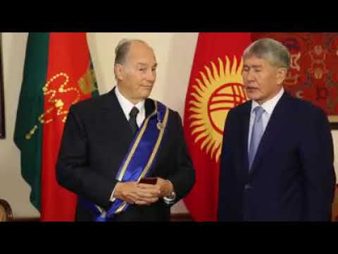 Presentation of the Order of Danaker to the Aga Khan