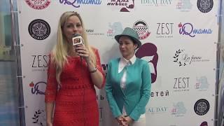 Интервью  популярной актрисы  Любови Тихомировой с мужем  Ласло Долински  -