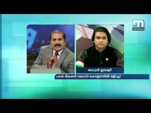Rahul Easwar on 2002 Gujarat Riots, Narendra Modi, Secularism, Victimism - Mathrubhumi