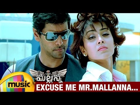 Mallanna Telugu Movie Songs | Excuse Me Mr Mallanna Music Video | Vikram | Shriya
