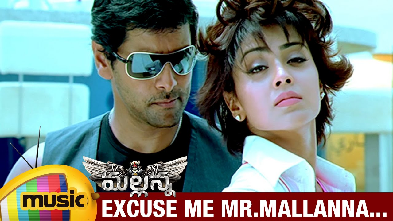Mallanna Telugu Movie Songs Excuse Me Mr Mallanna Music Video Vikram Shriya Youtube
