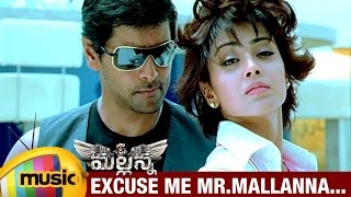 Mallanna (Kanthaswamy) Telugu Movie Songs | Excuse Me Mr Mallanna Music Video | Vikram | Shriya