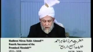 Darsul Quran 2nd March 1994 - Surah Aale-Imraan verses 165-167 - Islam Ahmadiyya