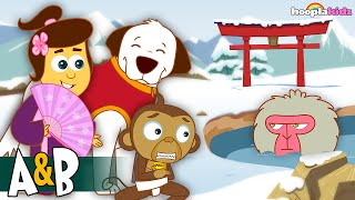 Sumo Mango - Christmas Special Ep.12 - The Adventures Of Annie & Ben by HooplaKidz in 4K