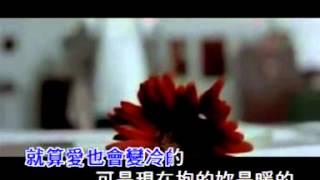林宥嘉-想自由 (KTV)