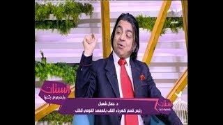جمال شعبان يكشف أسباب خفقان واضطرابات القلب واضرار الضغط العالي والمنخفض .. فيديو